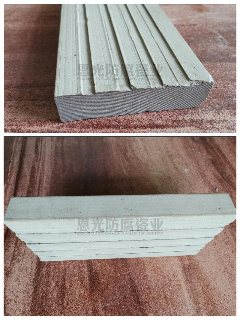 3.耐酸瓷砖产品实拍图4